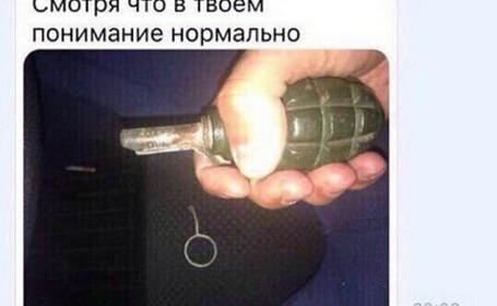 grenada Rusia