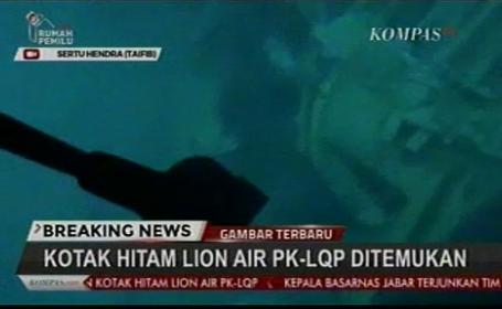 O cutia neagră a avionului Boeing 737 MAX prăbușit, recuperată din mare