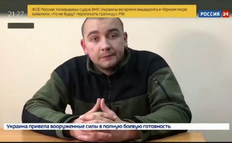 militar ucraina