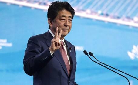 Coreea de Nord, despre premierul Japoniei: \