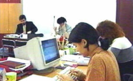 Registrul Comertului
