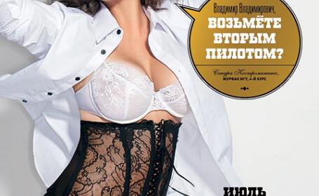 Calendar SEXY pentru Vladimir Putin