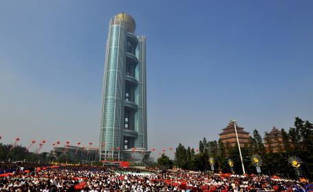zgarie nori China