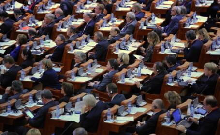 Adunarea Parlamentara NATO