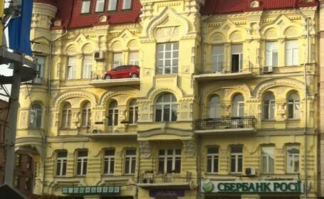 masina balcon
