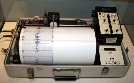 Cutremur de 3.2 grade in Vrancea. Peste 20 de seisme au avut loc in Romania de la inceputul anului