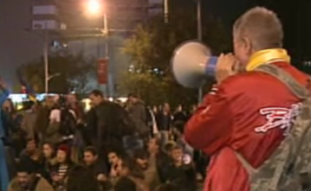protest universitate gaze de sist