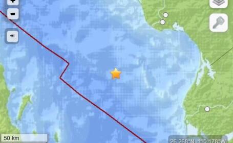 Cutremur cu magnitudinea 6,8 in largul Mexicului