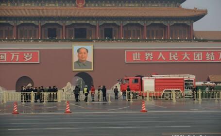 Piata Tiananmen