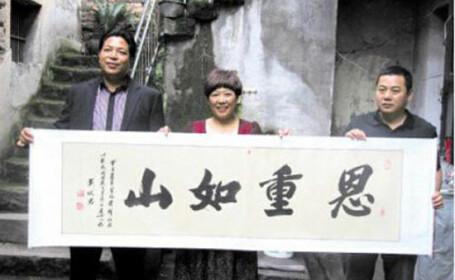 Dai Xingfen