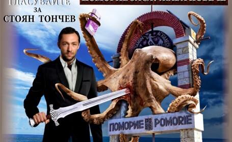 Cele mai amuzante afise de la alegerile locale din Bulgaria. Lady Gaganita, seful de trib indian, shogunul si frumoasa Elena