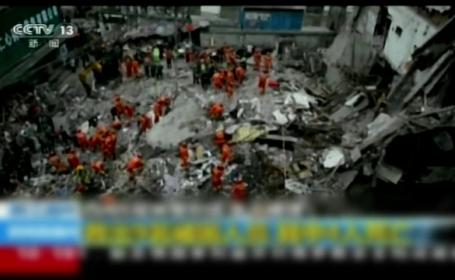 Patru cladiri s-au prabusit in China. Opt oameni au fost gasiti morti, iar zeci de locatari se afla inca sub daramaturi