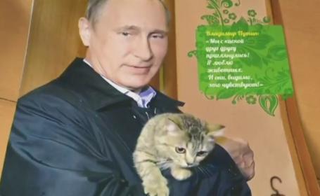 Noile calendare de perete pentru 2017 cu Vladimir Putin. Ipostazele in care apare presedintele Rusiei