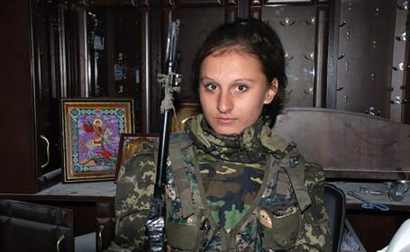 Anastasia Slobodyanyuk