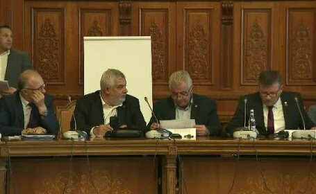 Comisiile de specialitate ale Camerei Deputaţilor au dat aviz favorabil proiectului legii offshore
