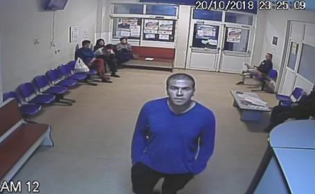 Ce a încercat să facă un tânăr la un spital din Piatra Neamț. S-a ales cu amendă. VIDEO