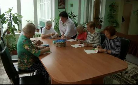 gradinita pensionari