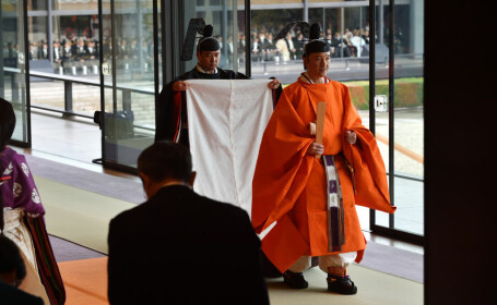 Ceremonia de încoronare a împăratului Naruhito al Japoniei