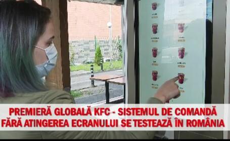 kfc kiosk touchless