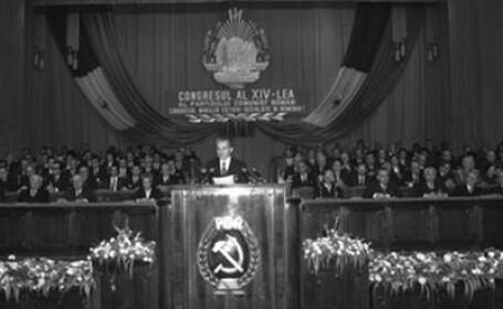 Romania, prima tara din Europa de Est unde se va preda comunismul