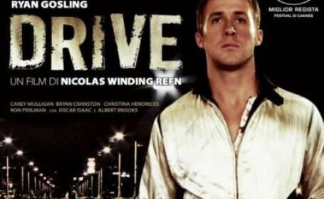 drive procinema