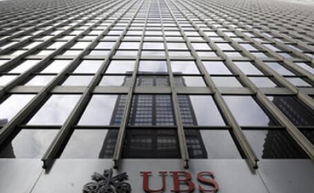 Un trader a provocat o paguba de 2 miliarde celei mai mari banci elvetiene. A fost arestat la Londra