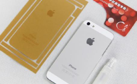 sticker iphone 5S