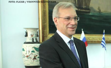 Alexandr Grusko