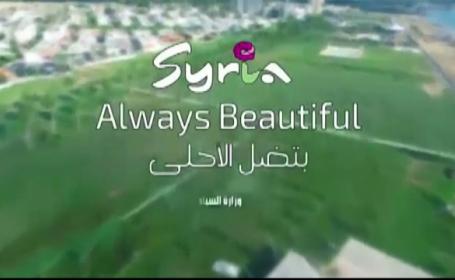 Siria, transformata in paradis intr-un clip de promovare pentru turisti. Imaginile mortii, inlocuite cu plaje si palmieri