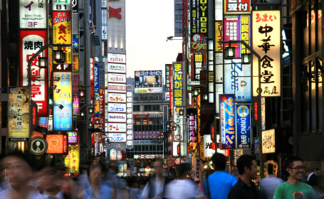 Japonia - Shutterstock