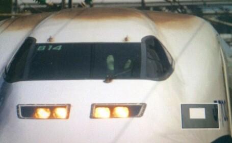 Mecanic de tren de mare viteza din Japonia, surprins in timp ce gonea pe sine cu picioarele pe bord. Cum s-a scuzat