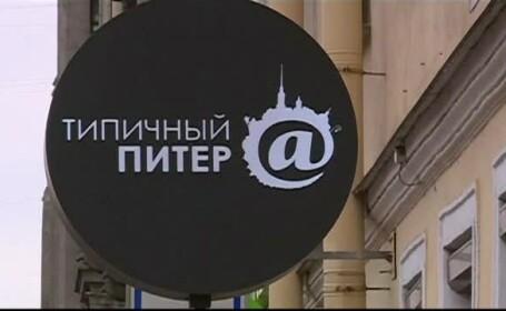 cafenea Rusia