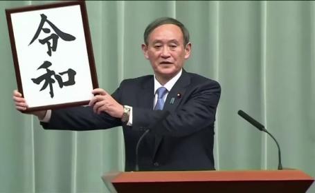 """""""Unchiul Armonie"""", noul premier al Japoniei. Ce critici i se aduc: """"Este un nimeni"""""""