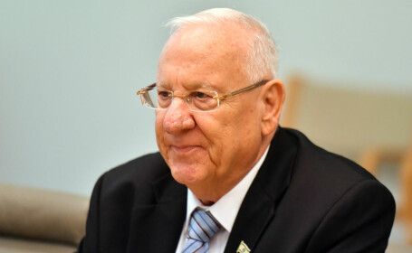 Președintele israelului, Reuven Rivlin