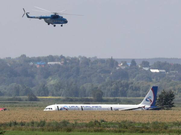 Avion aterizare fortata Rusia