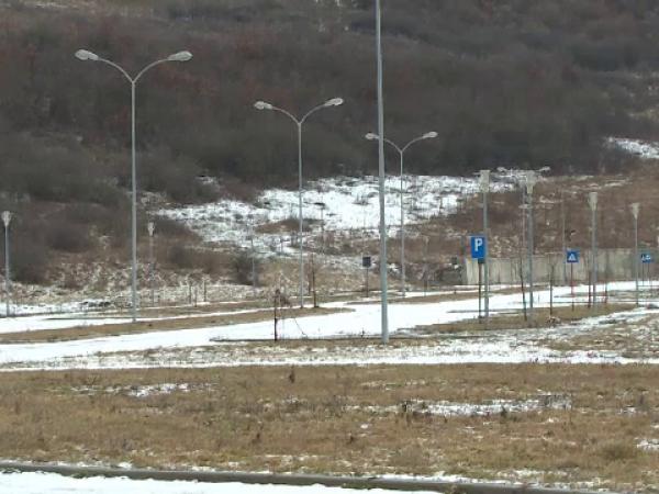 parc industrial