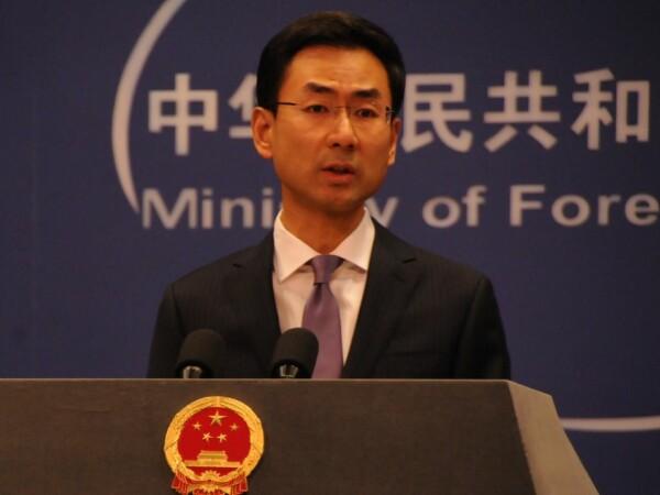 Ministerul de Externe chinez
