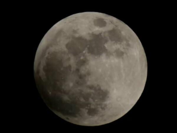 Eclipsă parţială de Lună