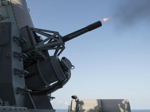 Marina SUA