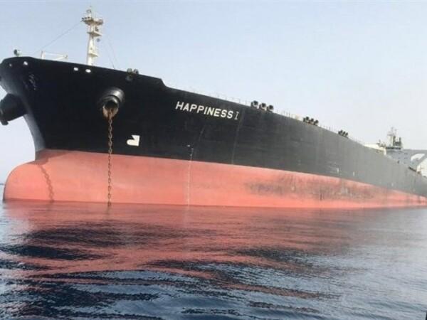 vas iranian sechestrat