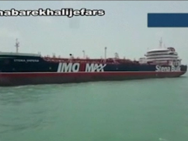 iran, petrolier, sechestrat, marea britanie