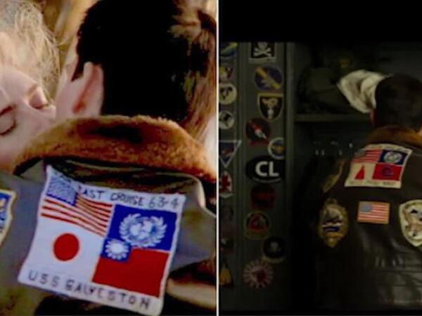 tom cruise, top gun: maverick, geaca, japonia, china, taiwan,