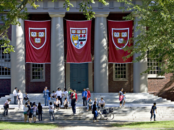 Universitatea Harvard
