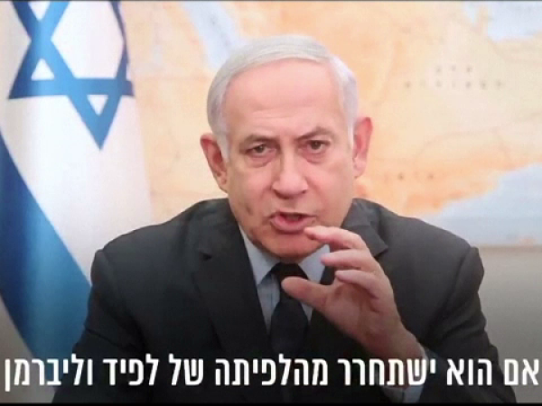 Probleme pentru Netanyahu. Ce mesaj i-a transmis președintelul Israelului