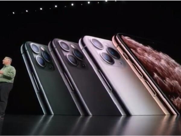 Noul iPhone 11 Pro