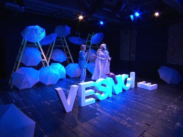 Un Teatru pune în scenă spectacole pentru copii