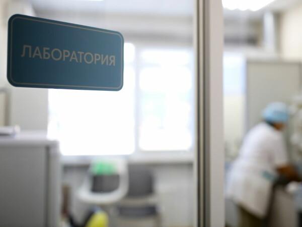 laborator rusia