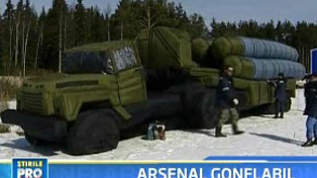armata gonflabila