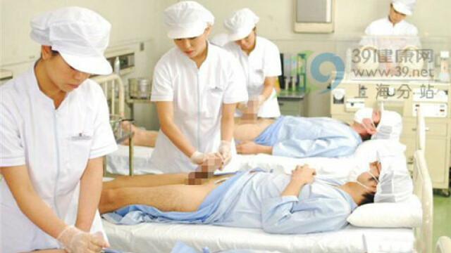 Cum se doneaza sperma in China!