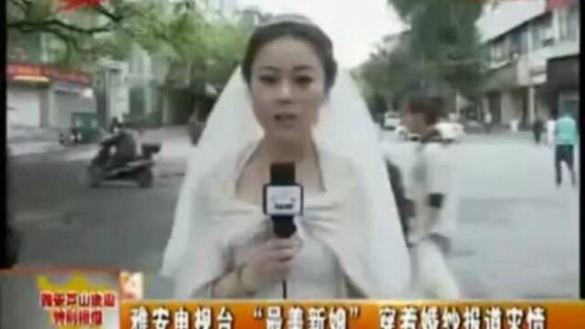 VIDEO. Cand a vazut ce se intampla, mireasa a plecat imediat de la nunta. Decizia ei, laudata